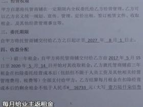 广州市儒商物业管理有限公司(广大服饰中心)租赁合同纠纷案