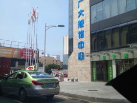 广州市儒商物业管理公司广大服饰中心商铺照片18年6月实拍