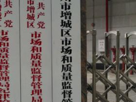 广州市增城区工商档案查询-增城区工商内档查档