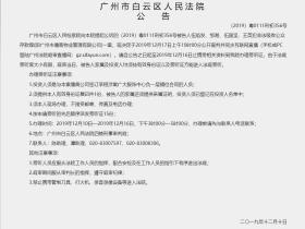 与广州睿德商业经营有限公司东山雅筑商铺返租一案