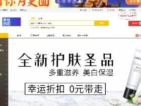 投资广州立熏电子商务有限公司e趣商场不能提现了怎么办?