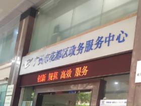 广州市花都区工商档案查询-花都区工商内档查档