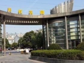 广州市跃华房地产开发有限公司天虹花园至今没办房产证案例